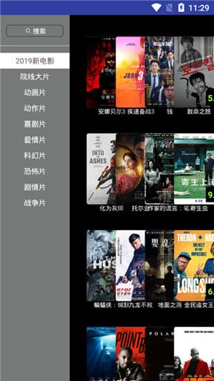 OneDay TV软件截图