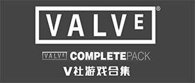 Valve游�蚝霞�