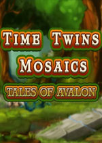 时间双生马赛克:阿瓦隆的故事
