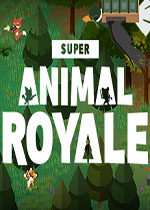 超级动物大逃杀(Super Animal Royale)PC版