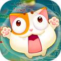 咪哒猫的数字迷宫安卓版v1.1.2