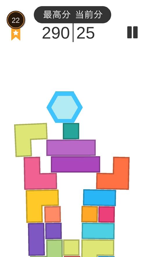 欢乐六边形:方块消消乐截图0