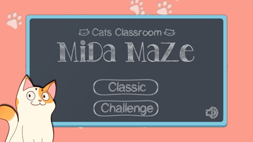 咪哒猫的数字迷宫截图3