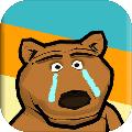 荒野围杀安卓版v1.0