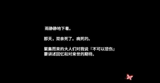 鬼哭邦轩辕汉化补丁截图2