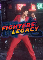斗魂(Fighters Legacy)PC中文版