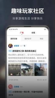 游民星空app截�D0