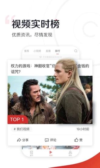 新京报app截图1