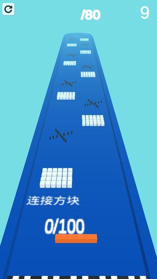 进击的方块截图1