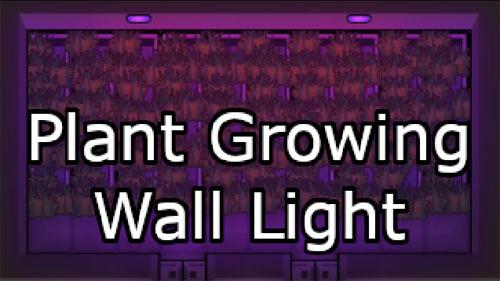 边缘世界植物生长壁灯MOD截图0