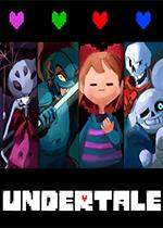 传说之下(Undertale)集成游戏原声PC破解版v1.08c