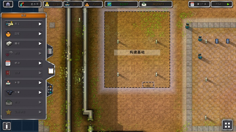 监狱建筑师截图0