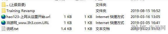 剑士kenshi全新的训练蓝图MOD截图1