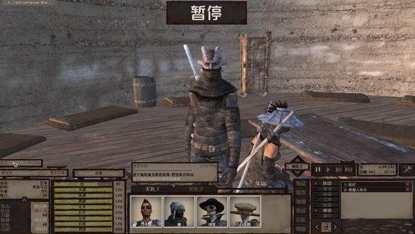 剑士kenshi全新的训练蓝图MOD截图0