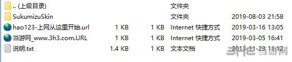剑士kenshi女性白色连体内衣MOD截图0