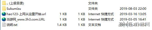 剑士kenshi日式校园泳装MOD截图1