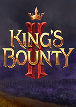 国王的恩赐2(King's Bounty II)PC中文版