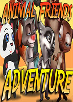 动物朋友冒险(Animal Friends Adventure)PC破解版