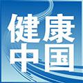 CIBN健康中国TV版