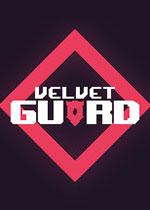 天鹅绒守卫(Velvet Guard)PC硬盘版