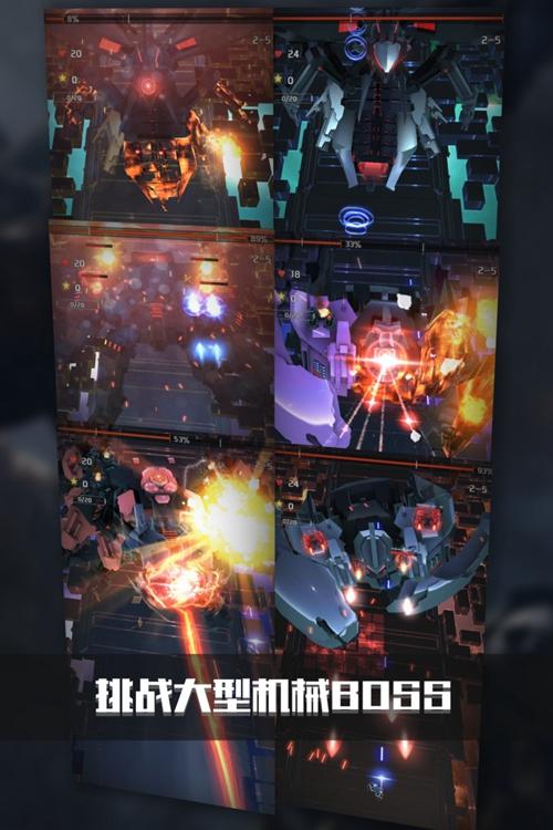 银河机战截图1