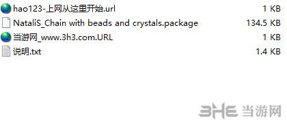 模拟人生4精致钻石珍珠项链MOD截图1