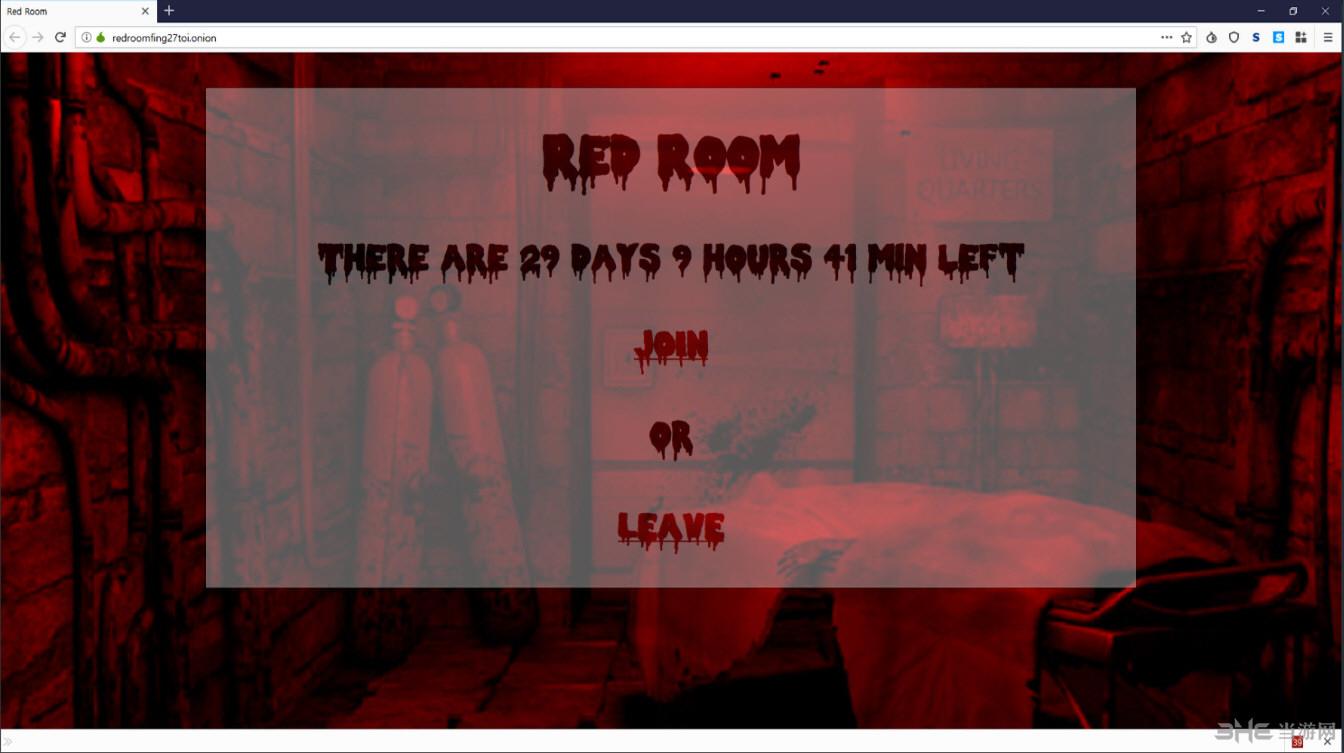 红色房间截图4