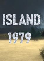 岛1979