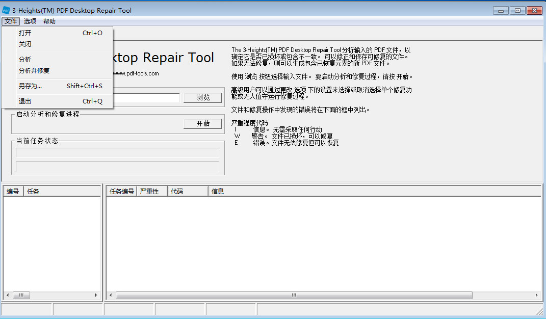 3 Heights PDF Desktop Repair Tool