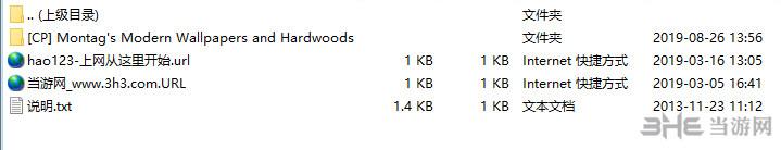 星露谷物语现代风壁纸和硬木地板外观MOD截图1