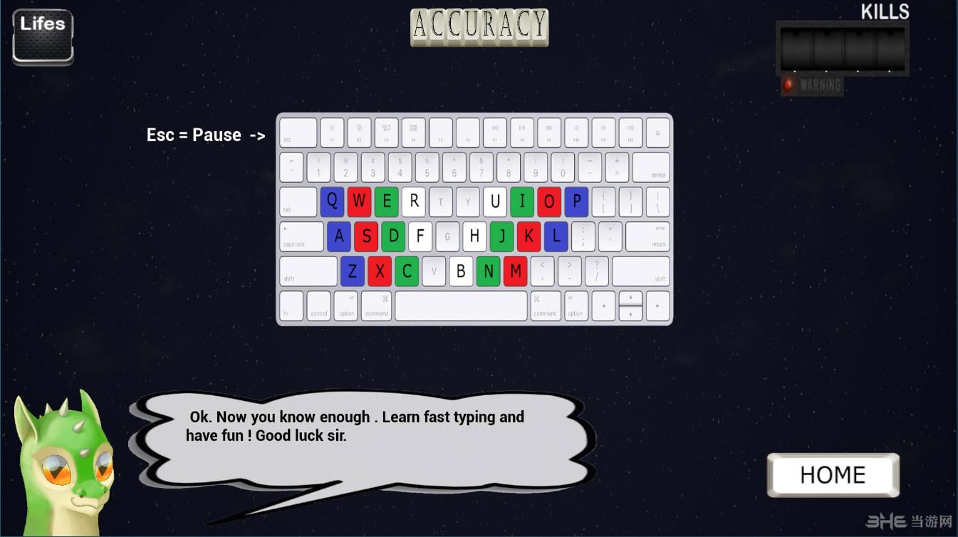 键盘杀手截图3