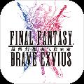 最终幻想勇气启示录中文安卓版1.4.000