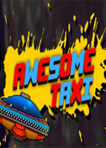 超�出租�(Awesome taxi)PC版