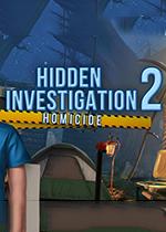 隐藏调查2:凶杀案(Hidden Investigation 2: Homicide)PC版
