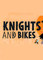 骑士和自行车