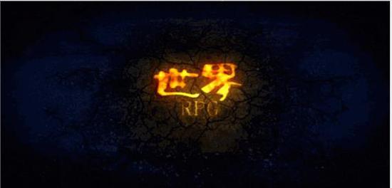 魔兽争霸3世界RPG截图1