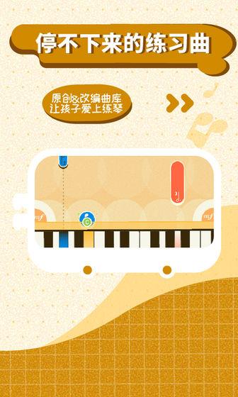 迷鹿音乐少儿钢琴截图0