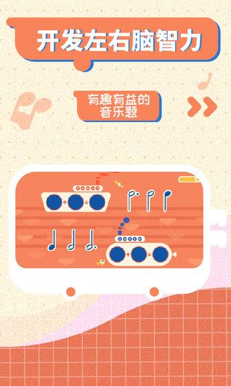 迷鹿音乐少儿钢琴截图2