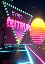 �W外速逃(Cyber OutRun)PC破解版