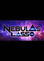 星云套索(Nebulas Lasso)PC版v2.0.0.4b