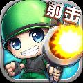 斗斗堂手机版安卓版1.0