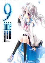 9-nine-天色天歌天�[音(9-nine-:Episode 2)中文破解版
