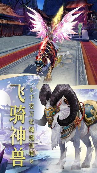侠影双剑截图3