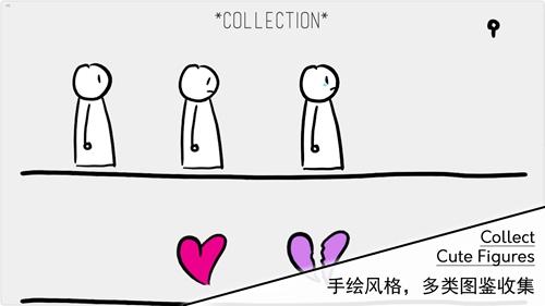 A Love Story截图1