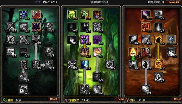 魔兽世界怀旧服技能图片1