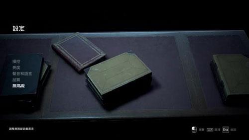 黑相集棉兰号游戏截图