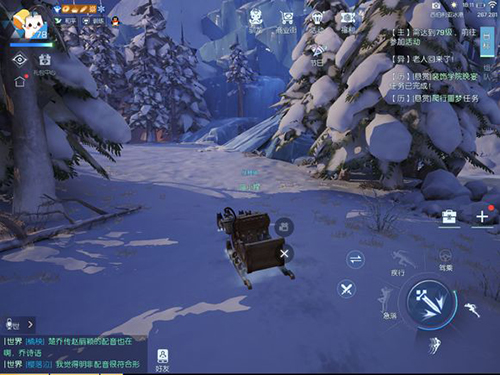 龙族幻想雪橇犬图