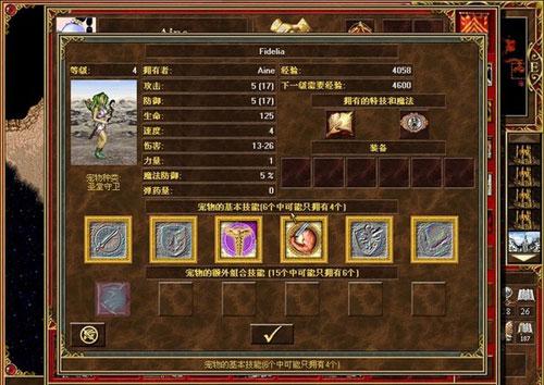 魔法门之英雄无敌3追随神迹游戏截图3