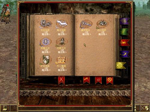 魔法门之英雄无敌3追随神迹游戏截图8