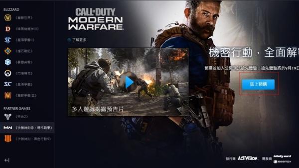 战网平台图片
